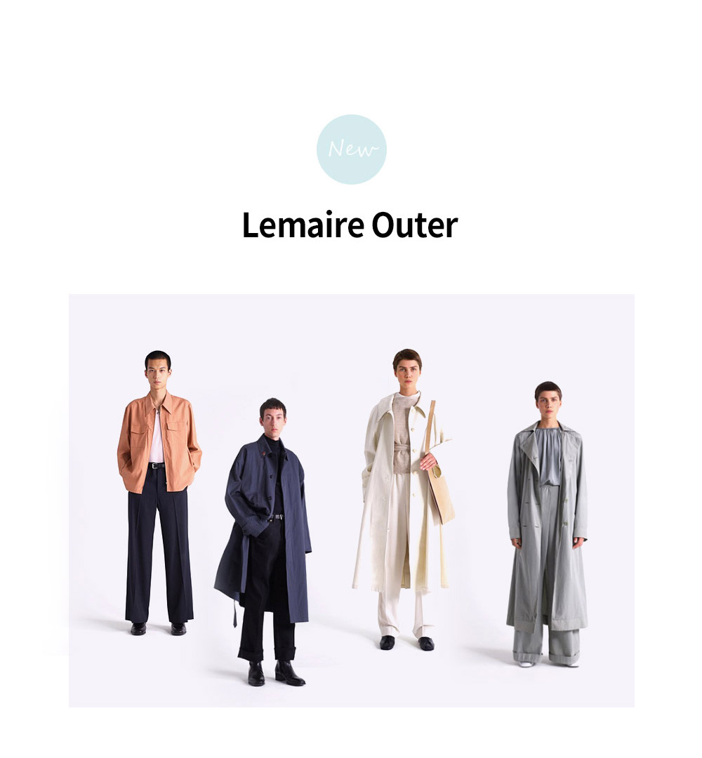 Lemaire Outer
